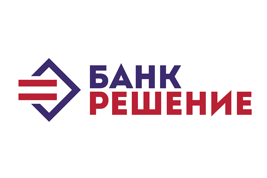 Банк Решение