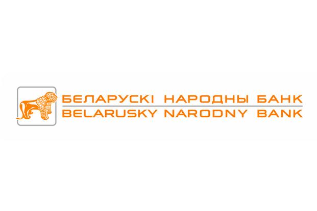 БНБ-Банк