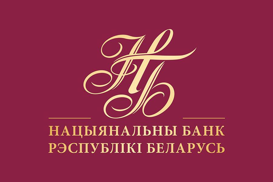НБРБ логотип