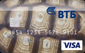 Карта-Черепаха-Банк ВТБ
