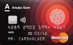 Бонусная_карта_1_Альфа_банк