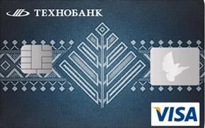 Кредитная карточка Классик
