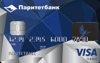 Кредит_на_карту