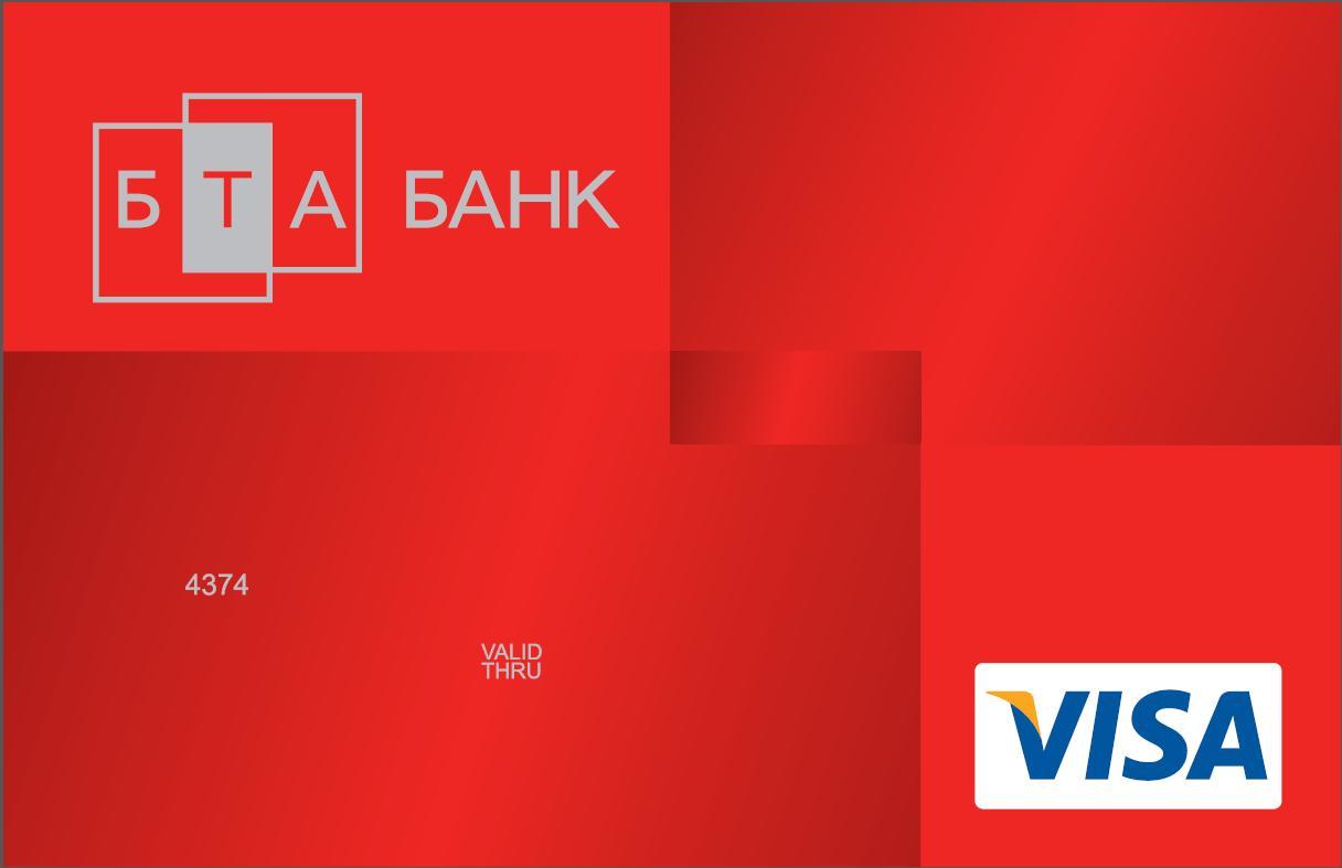 Карта «Накопительная Visa Classic в BYN» от БТА Банк