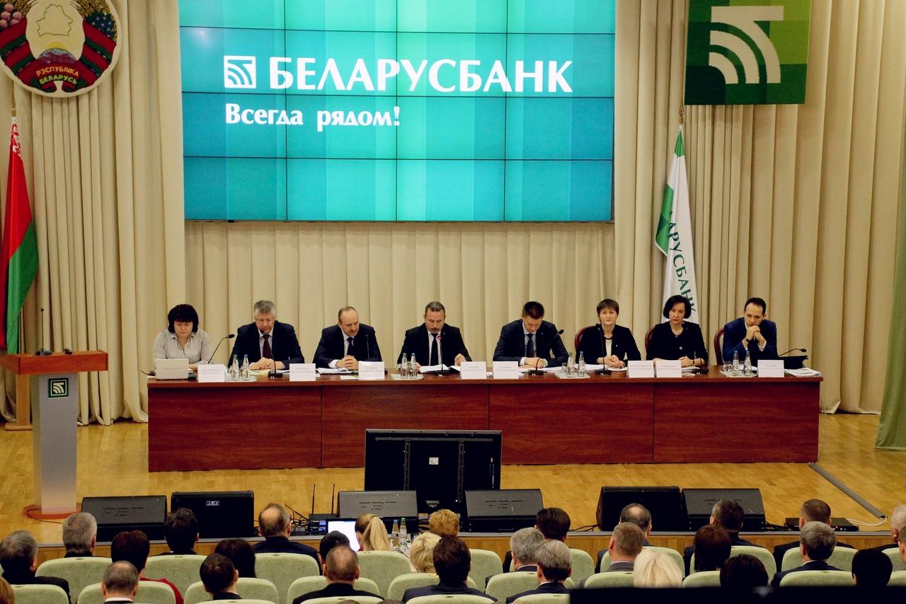 Беларусбанк,итоги работы 2018