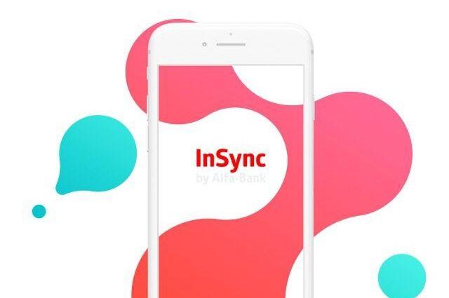 обновление_мобильного_банка_InSync