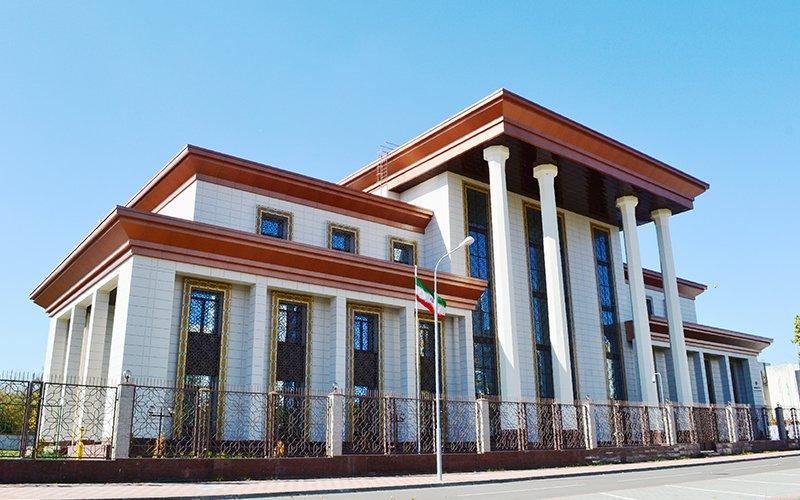 Посольство_Ирана_в_Минске