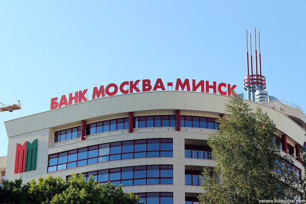 Moskva_Minsk_Bank