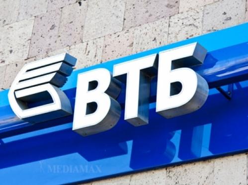 Банк_ВТБ