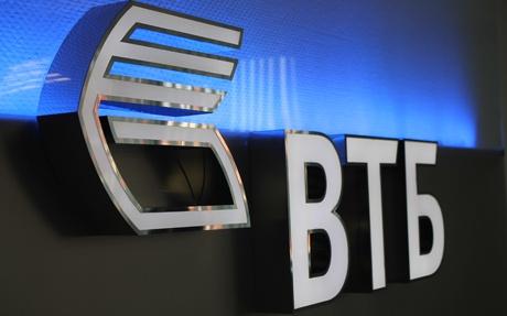 Банк-ВТБ
