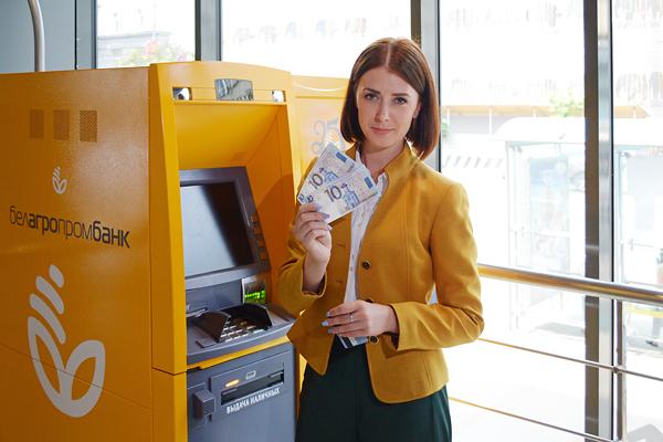 Пополнение_банковской_карты