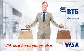 Финанс-тайм-БанкВТБ