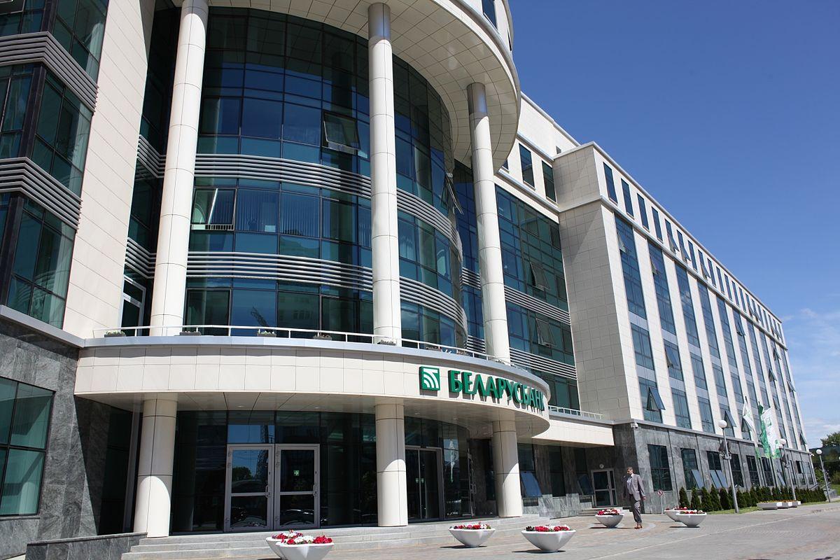 Беларусбанк-Belarusbank-PAY