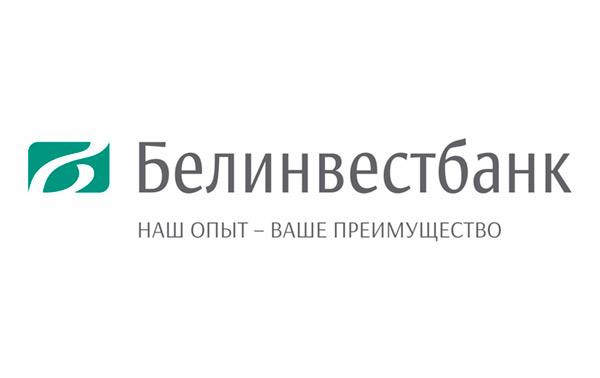 Андрей_Бриштелёв_Председатель_Правления_Белинвестбанк