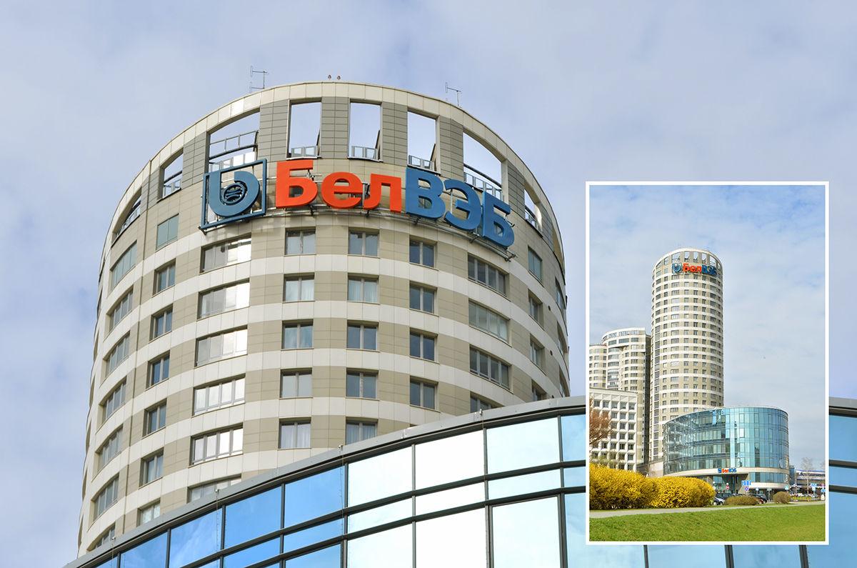 Bank BelVEB