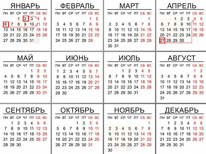 Kalendar Perenosa Rabochih I Prazdnichnyh Dnej V 2020 Godu
