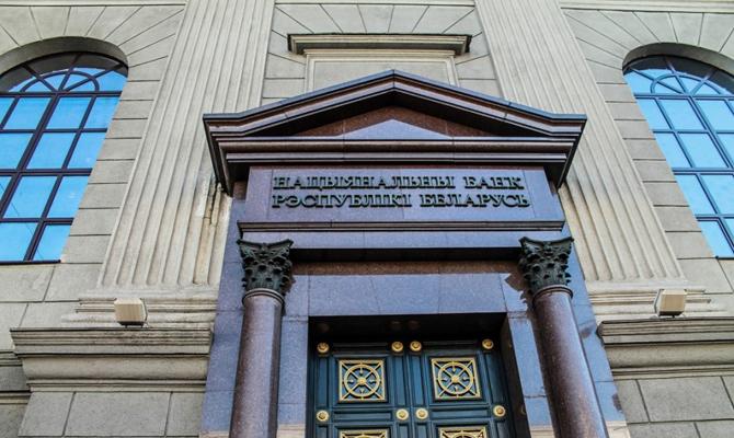 Национальный_банк