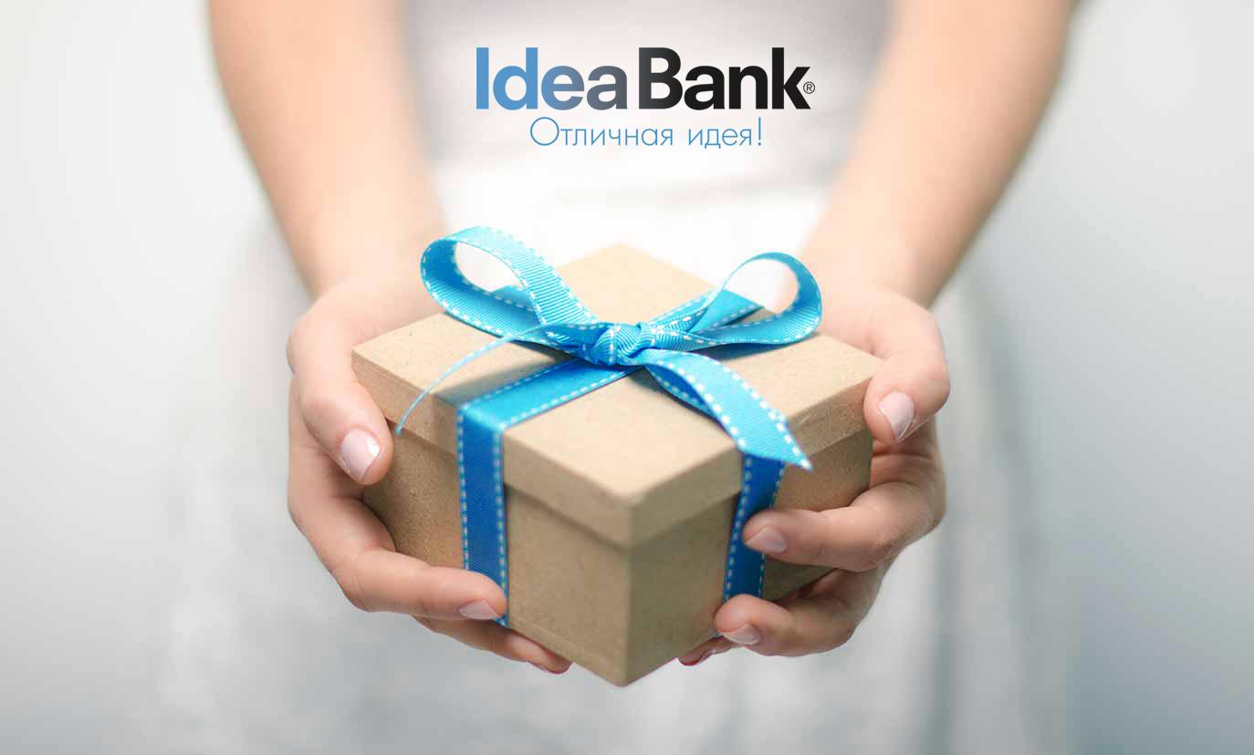 Ideya_Bank