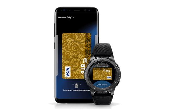 сервис Samsung Pay