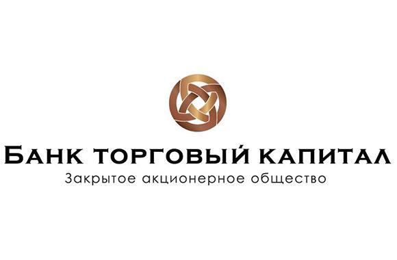 Банк_торговый_Капитал