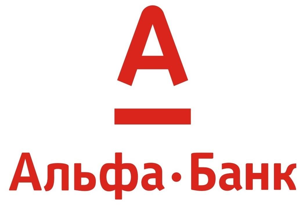 Альфа-Банк привлёк 10 млн. долларов