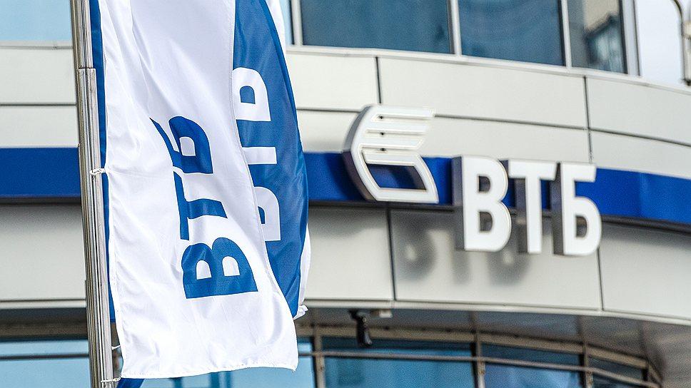 Банк ВТБ предлагает новый вклад для физических лиц в белорусских рублях