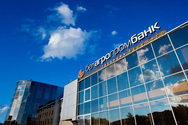 Интернет_банкинг_белагропромбанк