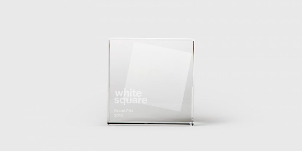 """фестиваль """"Белый квадрат"""""""