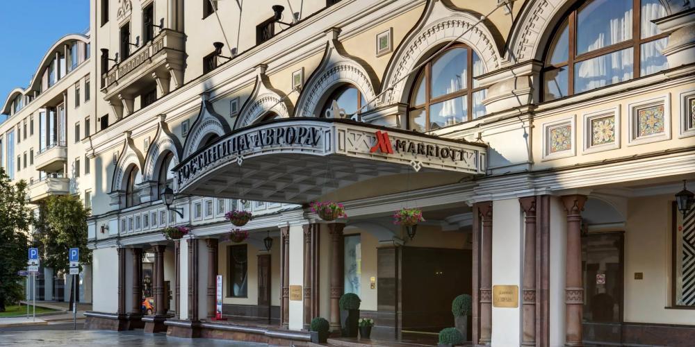 Москва, отель «Марриотт Ройал Аврора», ул. Петровка, д. 11