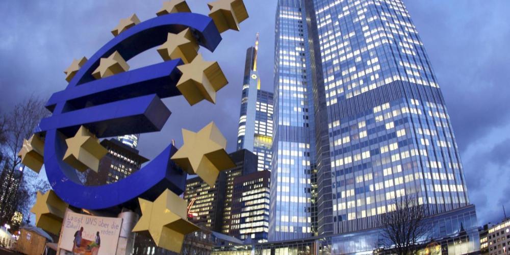 Европейский центробанк