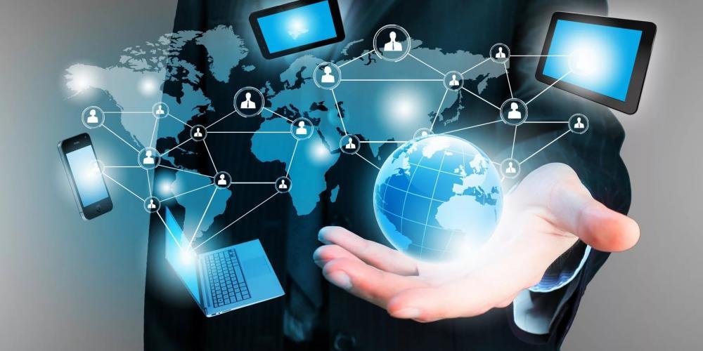 цифровая организация
