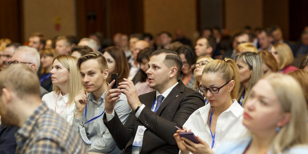 """конференция """"Цифровой банкинг"""""""
