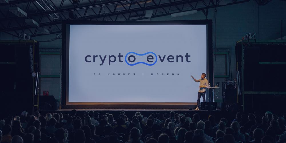 CryptoEvent_RIW