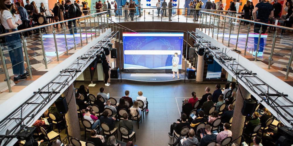 Конференция Open IT