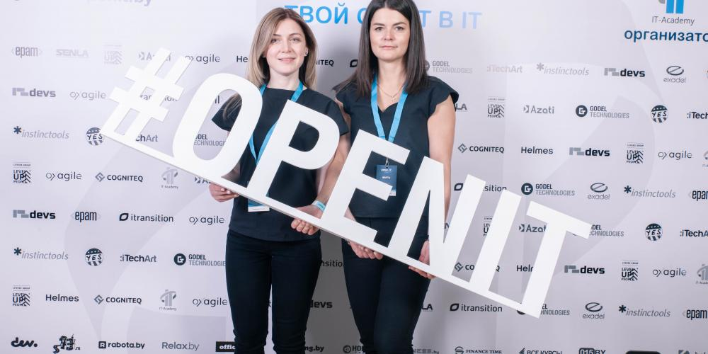 конференция Open IT 2021 в Минске