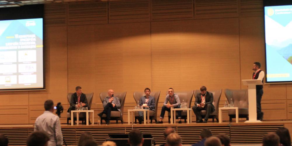 Blockchain&Bitcoin_Conference_Kyiv