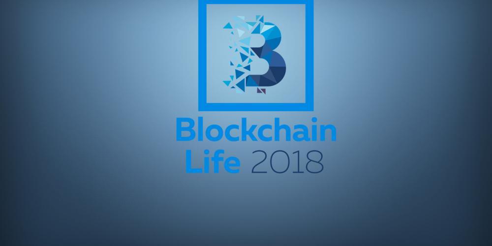 Конференция_по_блокчену_криптовалюте
