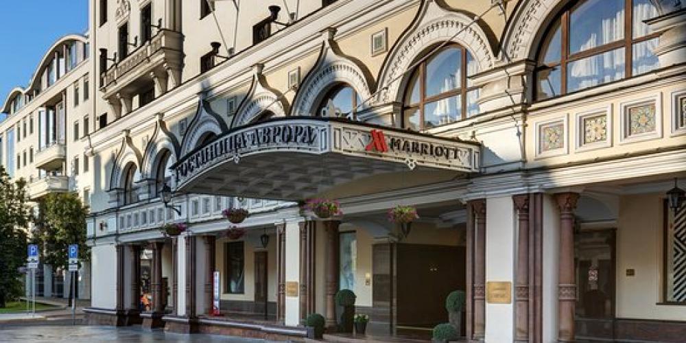 Отель_марриот