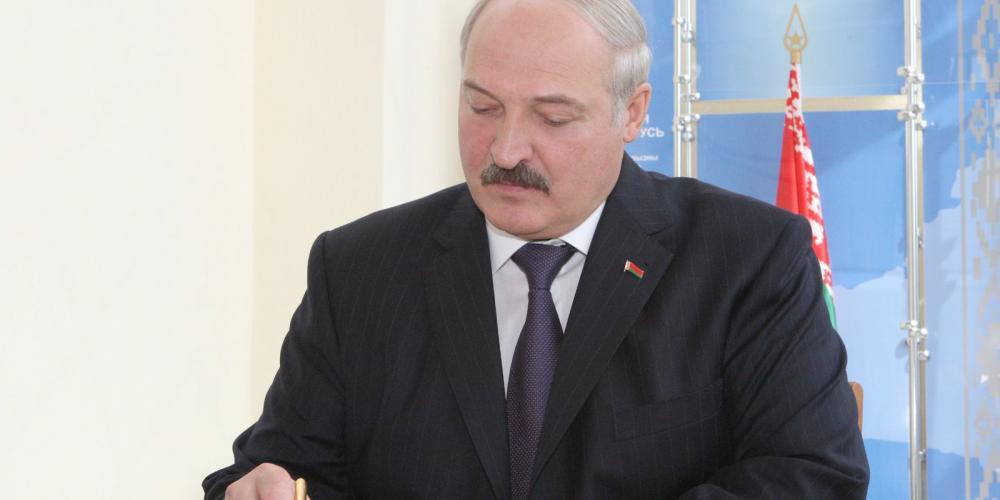 Указ Президента Республики Беларусь