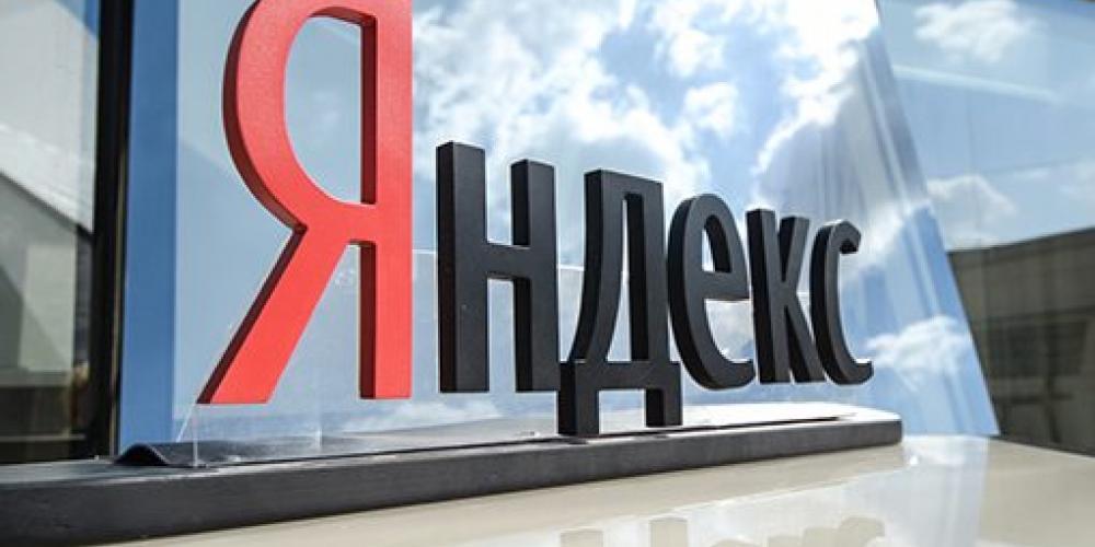 Яндекс.Район_Сервис
