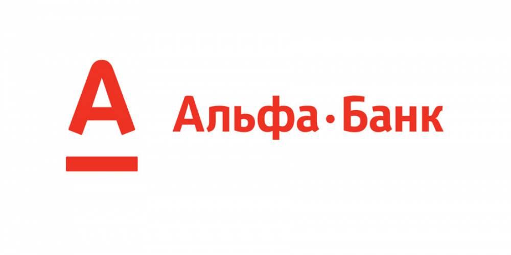 Альфа_Банк_хоум_кредит_банк