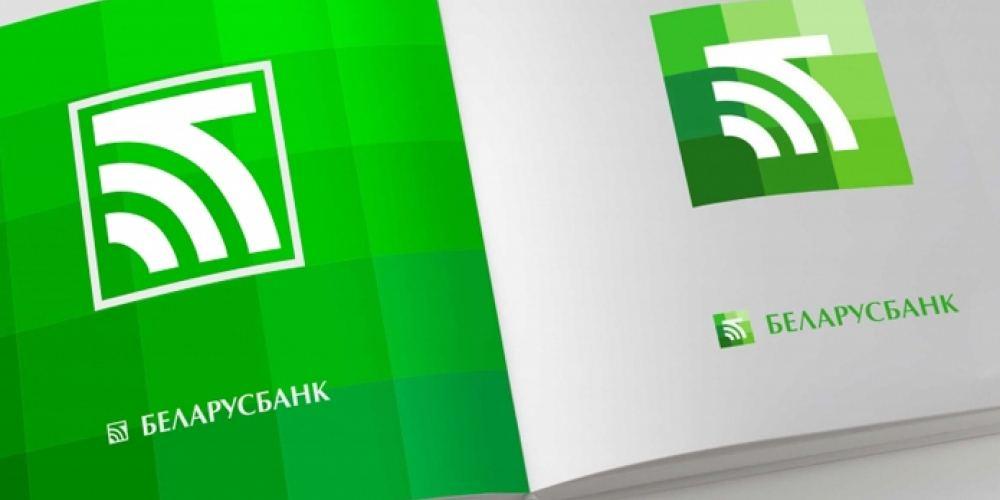 Сайт-Беларусбанк