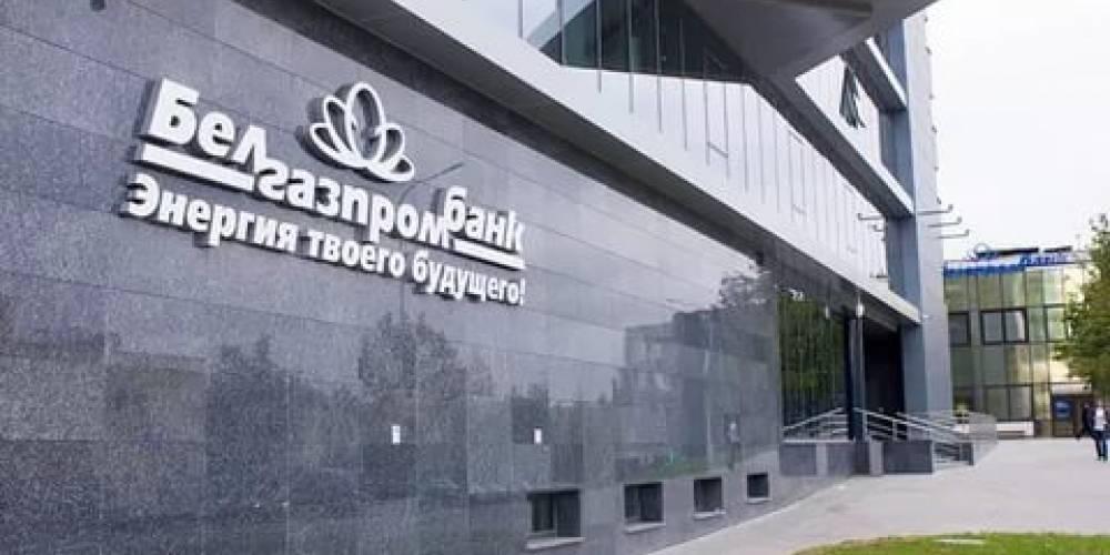 «Виртуальная карточка» Белгазпромбанка