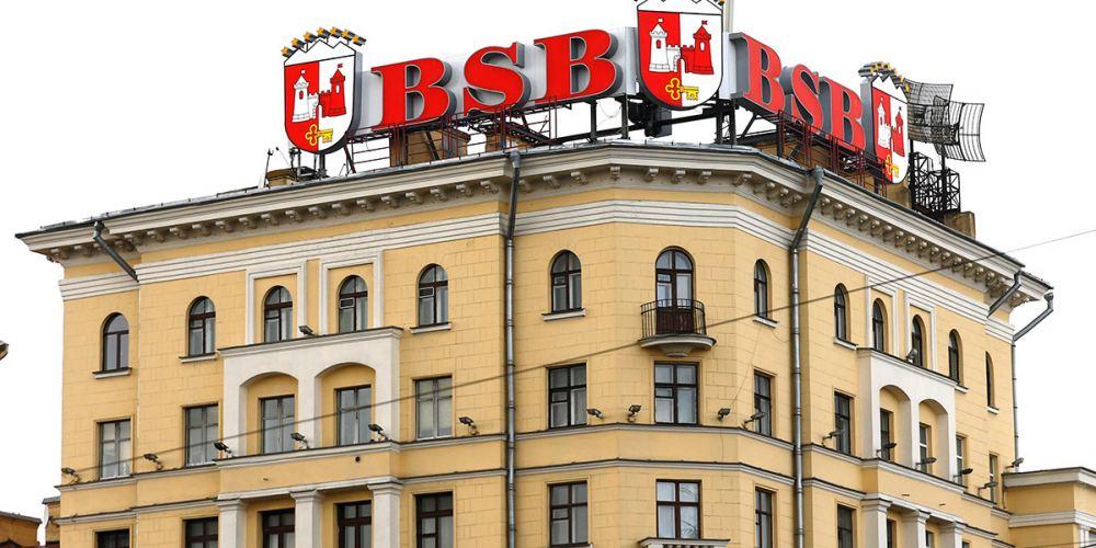 БСБ_Банк