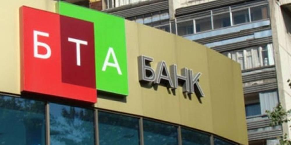 БТА_банк