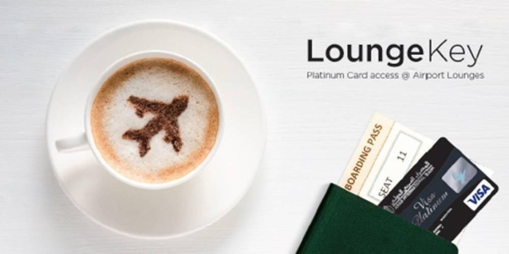 lounge_Key