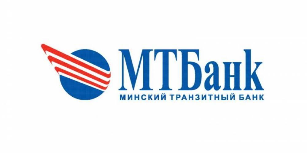 Карта_Халва_МТБанк