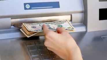 Банкомат по обмену валюты