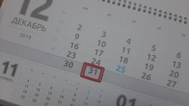 Календарь переноса рабочих и праздничных дней в Беларуси в 2020 году