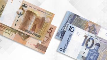 Новые банкноты 5 и 10 рублей
